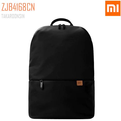กระเป๋าเป้กันน้ำ XIAOMI 20L