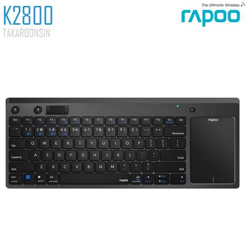 คีย์บอร์ดไร้สาย RAPOO K2800