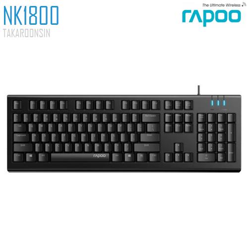 คีย์บอร์ด RAPOO NK1800