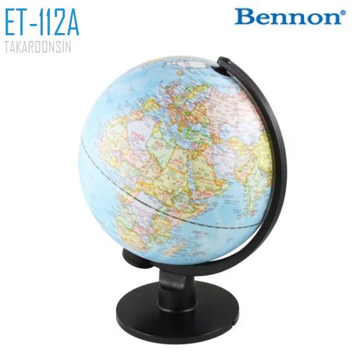 ลูกโลก BENNON ET-112A ขนาด 12 นิ้ว