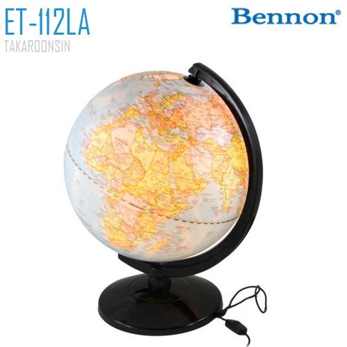 ลูกโลก BENNON ET-112LA ขนาด 12 นิ้ว (มีไฟ)
