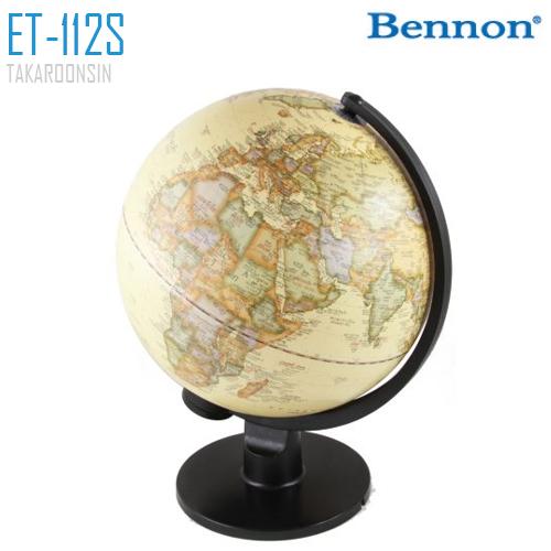 ลูกโลก BENNON ET-112S ขนาด 12 นิ้ว