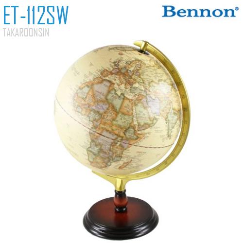 ลูกโลก BENNON ET-112SW ขนาด 12 นิ้ว