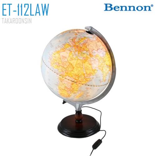 ลูกโลก BENNON ET-112LAW ขนาด 12 นิ้ว (มีไฟ)