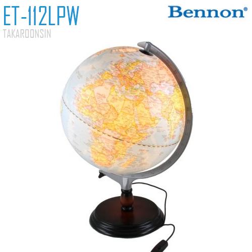 ลูกโลก BENNON ET-112LPW ขนาด 12 นิ้ว (มีไฟ 3 มิติ)