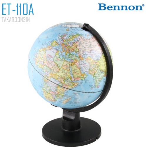 ลูกโลก BENNON ET-110A ขนาด 10 นิ้ว