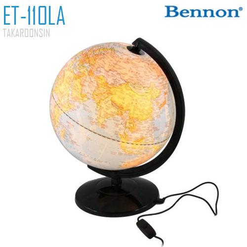 ลูกโลก BENNON ET-110LA ขนาด 10 นิ้ว (มีไฟ)