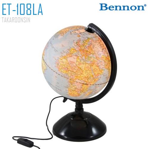 ลูกโลก BENNON ET-108LA ขนาด 8 นิ้ว (มีไฟ)