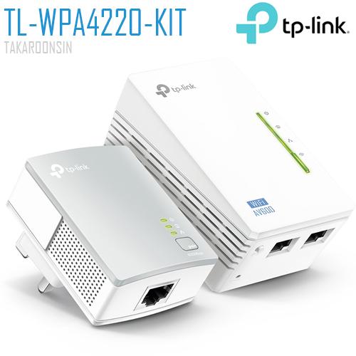 TP-Link TL-WPA4220-KIT