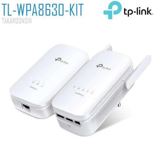 TP-Link TL-WPA8630-KIT
