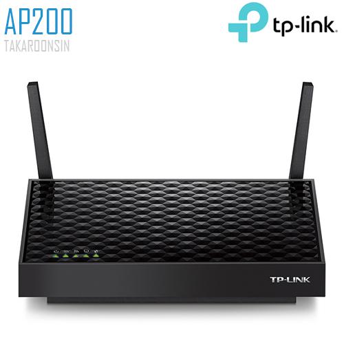 TP-Link AP200