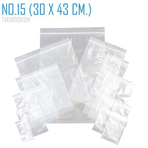ถุงซิปล็อคใส 30x43 cm. No.15 (30ใบ/กก.)