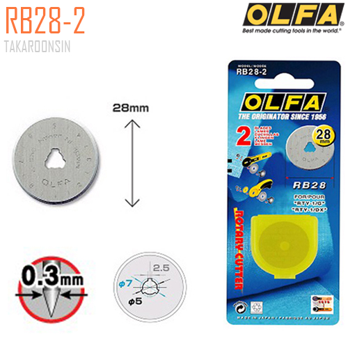 ใบมีดคัตเตอร์ชนิดพิเศษ OLFA RB28-2