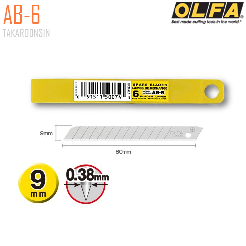 ใบมีดคัตเตอร์ขนาดเล็ก OLFA AB-6 (9mm)
