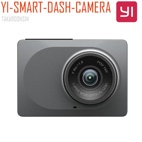 กล้องติดรถยนต์ YI-SMART-DASH-CAMERA