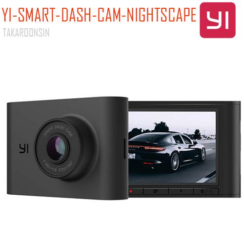 กล้องติดรถยนต์ YI-SMART DASH CAM NIGHTSCAPE