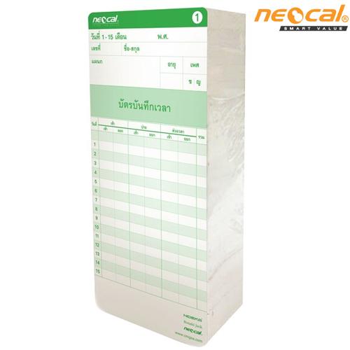บัตรตอก NEOCAL นีโอแคล (แพ็ค100แผ่น)