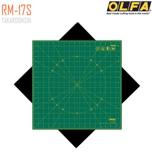 แผ่นยางรองตัด OLFA RM-17S (17x17 นิ้ว)
