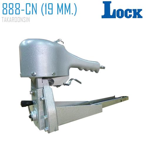 เครื่องเย็บกล่อง LOCK 888 CN/19 มม. ใช้ลม