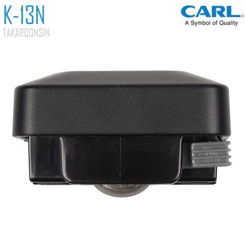 อะไหล่ใบมีดแท่นตัดกระดาษ CARL K-13N