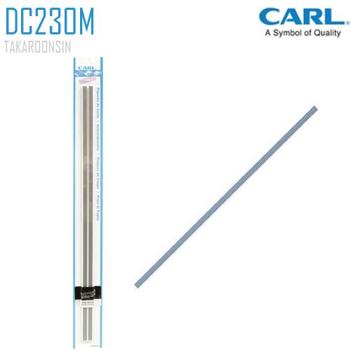อะไหล่ที่รองตัดกระดาษ CARL DC230M