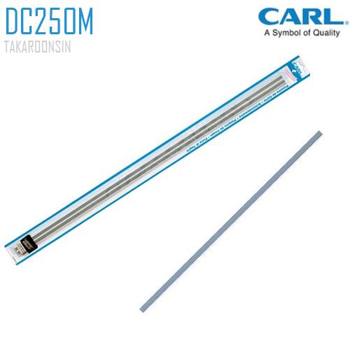 อะไหล่ที่รองตัดกระดาษ CARL DC250M