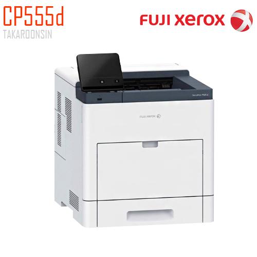 เครื่องพิมพ์ FUJI XEROX CP555d COLOR LASER PRINTER