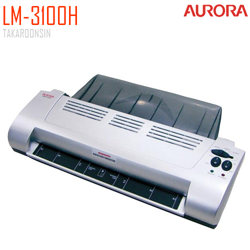 เครื่องเคลือบบัตร Aurora LM-3100P (A3)