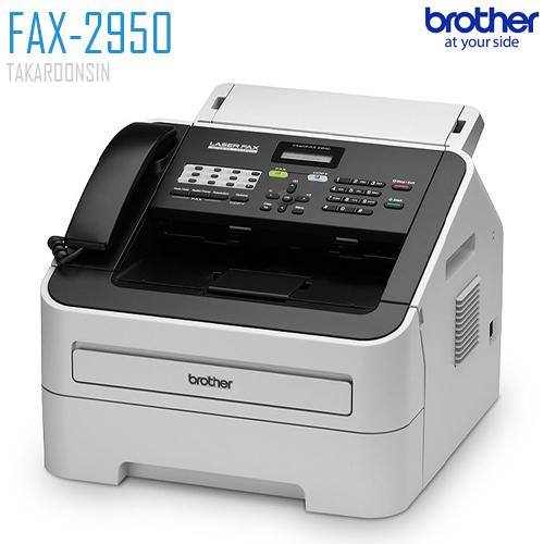 เครื่องโทรสาร Brother FAX-2950