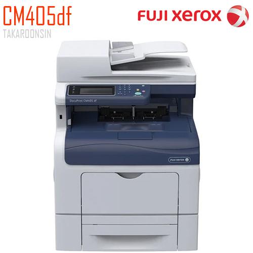 เครื่องพิมพ์ FUJI XEROX DocuPrint CM405df COLOR LASER PRINTER