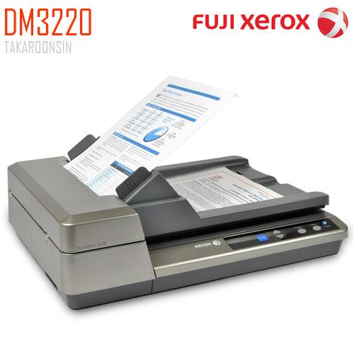 เครื่องสแกนเนอร์ FUJI XEROX DM3220