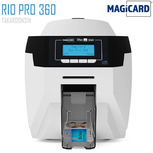 เครื่องพิมพ์บัตรพลาสติก Magicard รุ่น Rio Pro 360 (Single side)