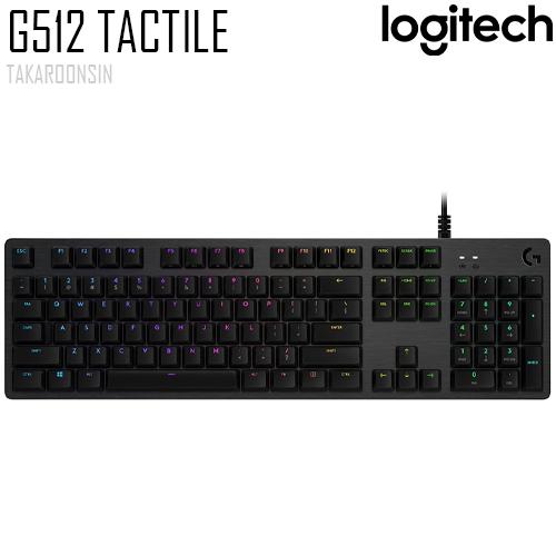 คีย์บอร์ด LOGITECH GAMING G512 CARBON TACTILE