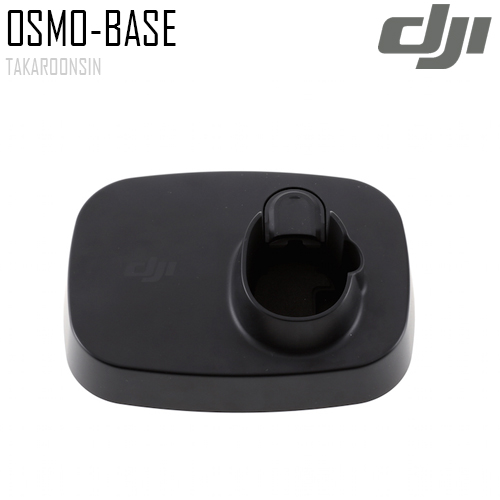 OSMO MOBILE 2 BASE ฐานรองอุปกรณ์กันสั่น