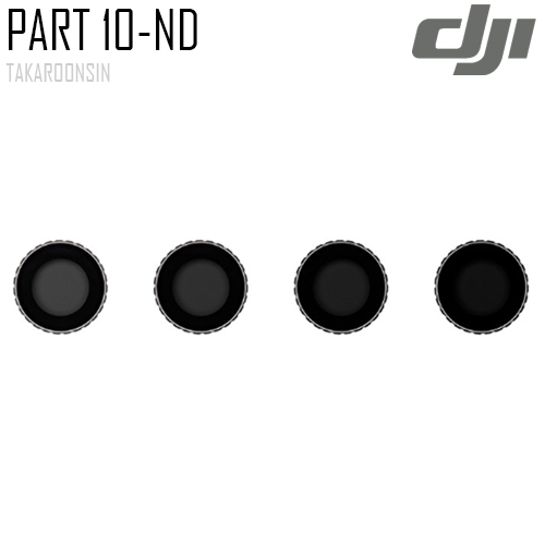เลนส์กล้อง DJI Osmo Action Part10 ND Filter Kit