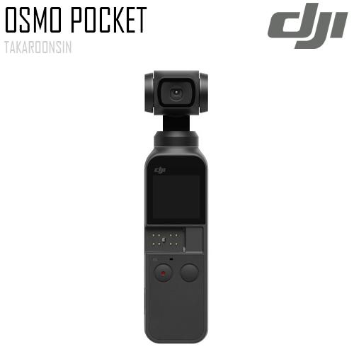 กล้องจิ๋ว DJI OSMO POCKET