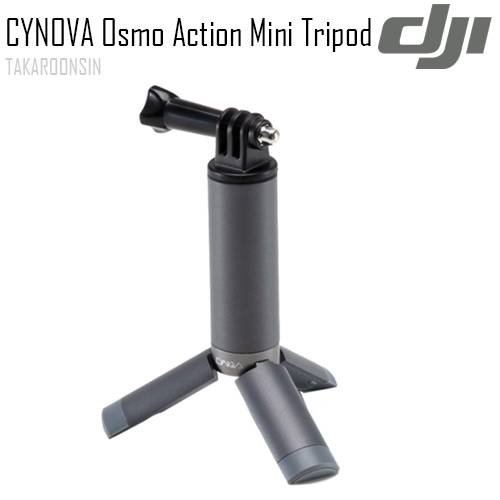 CYNOVA Osmo Action Mini Tripod