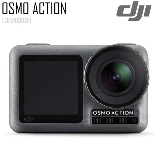 กล้องแอ็คชั่น DJI รุ่น Osmo-Action