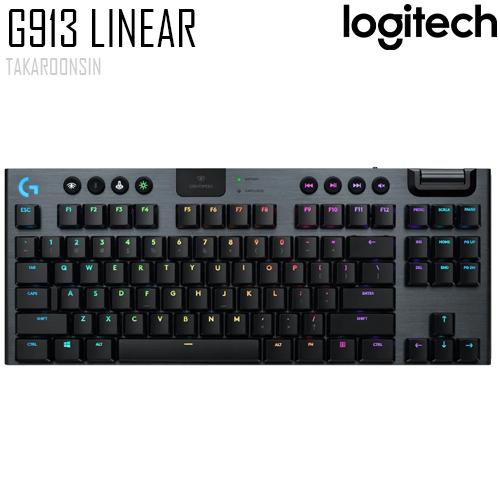 คีย์บอร์ด LOGITECH GAMING G913 LINEAR
