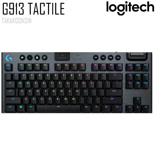 คีย์บอร์ด LOGITECH GAMING G913 TACTILE