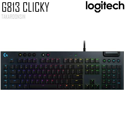 คีย์บอร์ด LOGITECH GAMING G813 CLICKY
