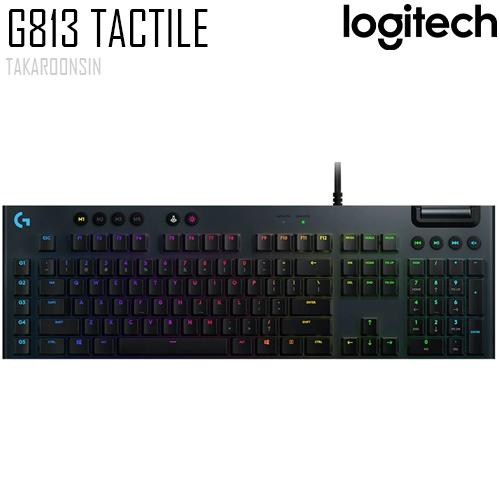 คีย์บอร์ด LOGITECH GAMING G813 TACTILE