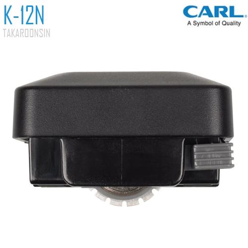 อะไหล่ใบมีดแท่นตัดกระดาษ CARL K-12N