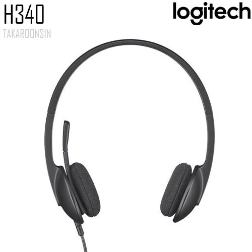 หูฟัง LOGITECH H340 USB COMPUTER HEADSET