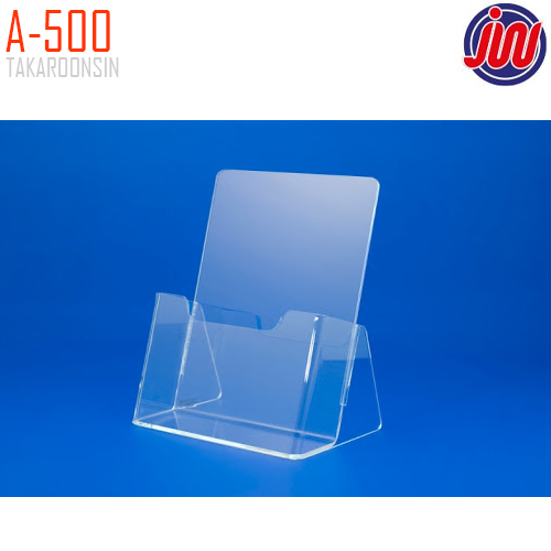 กล่องใส่โบรชัวร์ A5 รุ่น A-500