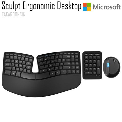 ชุดคีย์บอร์ดและเมาส์ Microsoft Sculpt Ergonomic Desktop