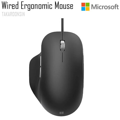 เมาส์ Microsoft Wired รุ่น Ergonomic Mouse