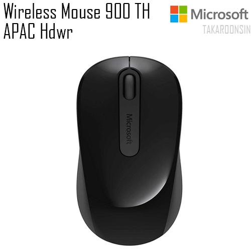 เมาส์ Microsoft Wireless Mouse 900 TH APAC Hdwr