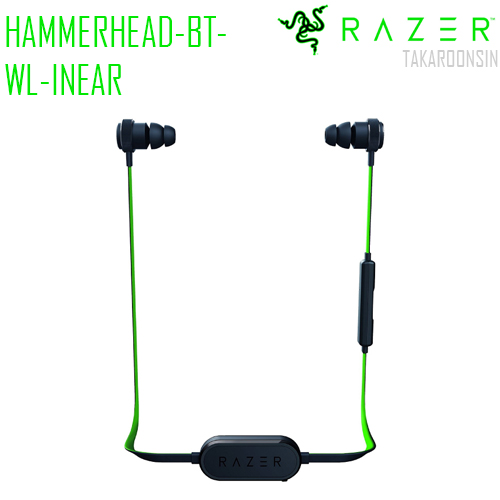 Razer Hammerhead BT-Wireless In-Ear Headset-AP Packaging