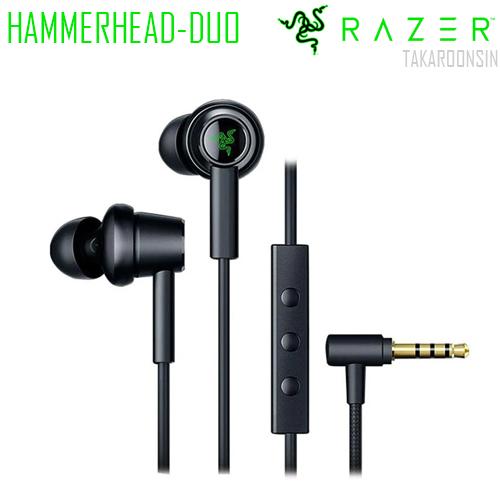 หูฟัง RAZER Hammerhead Duo